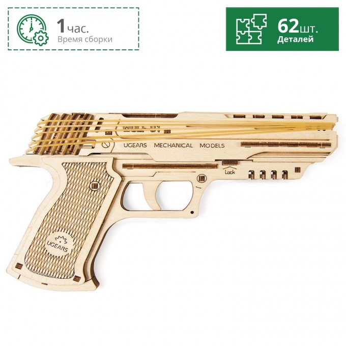 Пистолет Вольф-01 UGEARS 70047